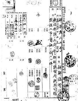 朝鮮鉄道慶尚南道鎮昌線敷設演習192605.JPG