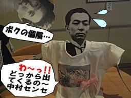 杏奴画家4.JPG