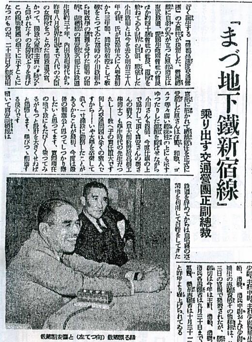 東京朝日新聞19410304.jpg