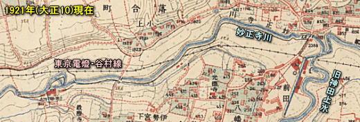 東京電燈谷村線1921.jpg