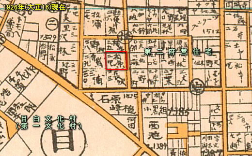 松原邸事情明細図1926.jpg
