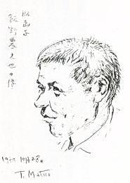 松尾隆夫「版画家飯野農夫也氏像」1960.jpg