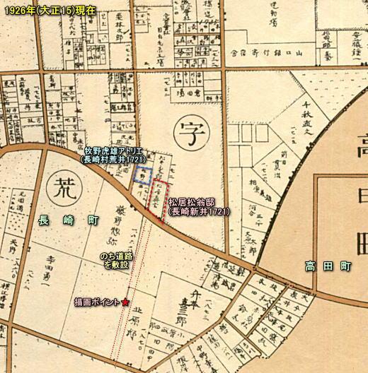 松居松翁邸1926.jpg