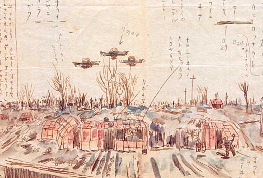 松本竣介「家族宛て絵手紙」1945頃.jpg