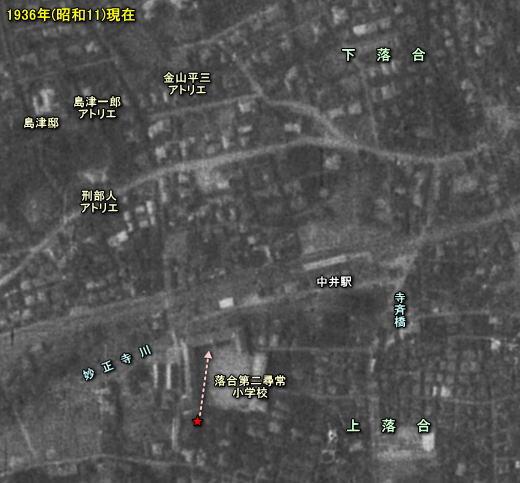 松本竣介郊外ポイント1936.jpg