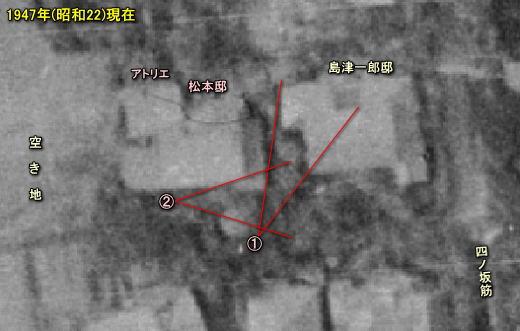 松本邸1947.jpg