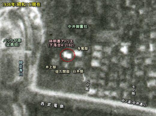 林明善アトリエ1936.jpg