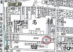 林武192504住居(長崎4095).jpg