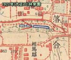 林泉園1921.JPG