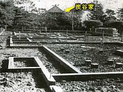 林邸基礎工事1940.jpg
