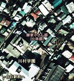 柳家小さん邸1974.jpg