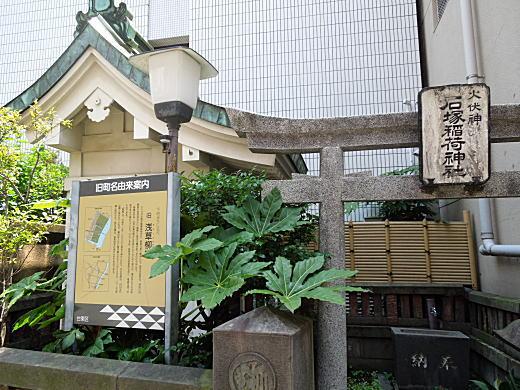 柳橋3.JPG