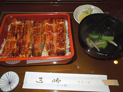 根岸宮川.JPG