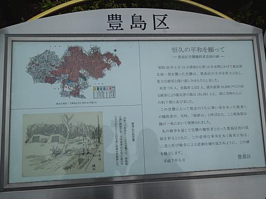 根津山06.JPG