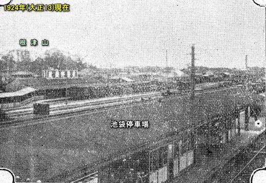 根津山1924.jpg
