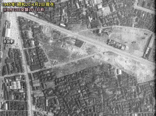 根津山19450402.jpg