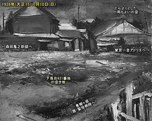 森たさんのトナリ解題.jpg