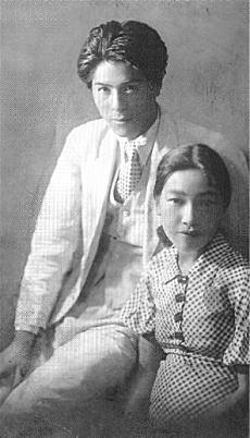 森熊猛・伊藤ふじ子1934.jpg