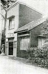 椎名町郵便局.jpg