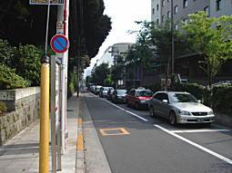 椿坂02.JPG
