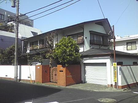 横井礼以アトリエ跡(上戸塚781).JPG