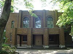 武蔵大学大講堂1928.JPG