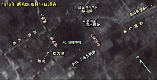 氷川社19450517.jpg