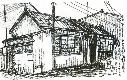 永井保「長崎アトリエ村」.jpg