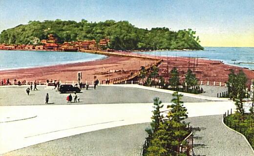 江ノ島1934.jpg