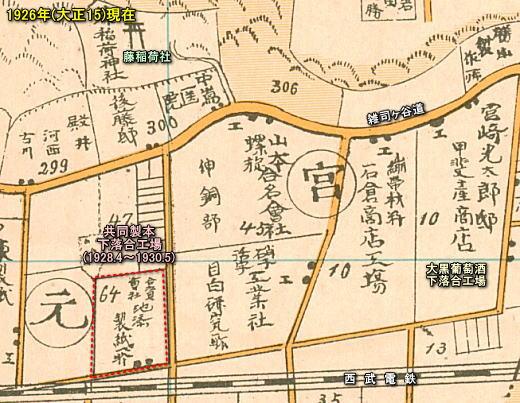 池添製紙所1926.jpg