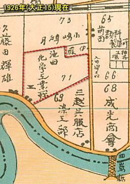 池田化学工業1926.jpg
