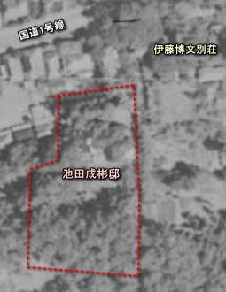 池田成彬邸1946.jpg