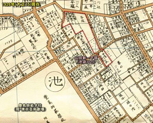 池袋駅西口1926.jpg