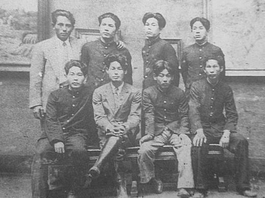 沖縄美術協会1934.jpg