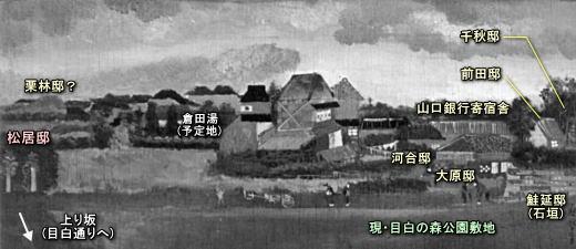 河野通勢「長崎村の風景」1924頃邸名.jpg