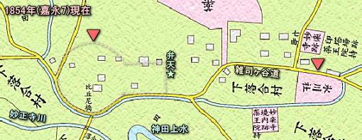 沿革図書1854.JPG
