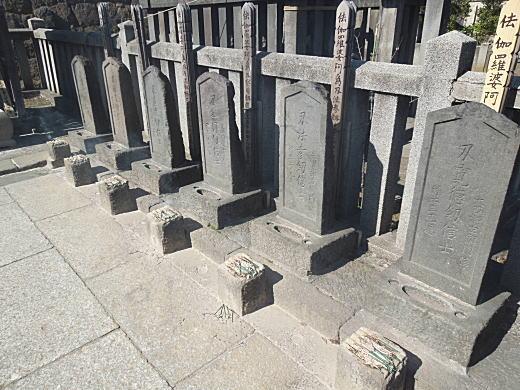 泉岳寺3.JPG