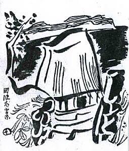 波太風景5(岡波太小景).jpg