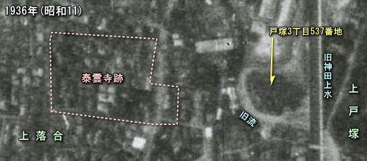泰雲寺跡1936.JPG