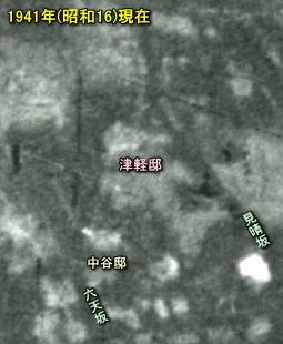 津軽邸1941.jpg