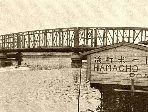 浜町河岸1950.jpg