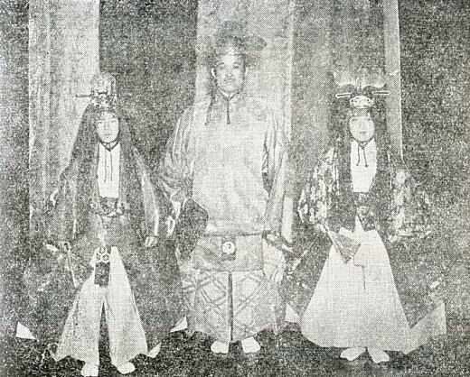 海老澤了之介「鶴亀」1934.jpg