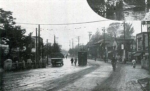 淀橋1933.jpg