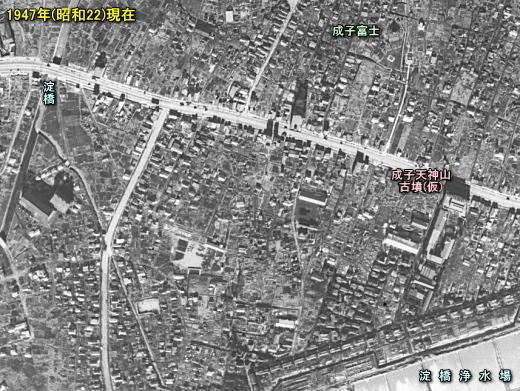 淀橋1947.jpg