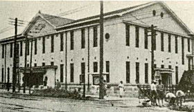 淀橋区役所1932.jpg