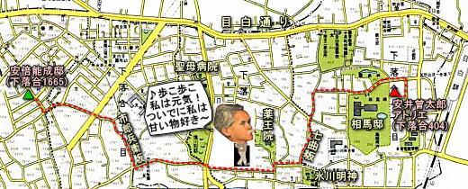 淀橋区詳細図1941.jpg