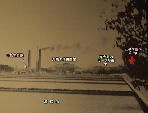 淀橋浄水場濾過池.jpg