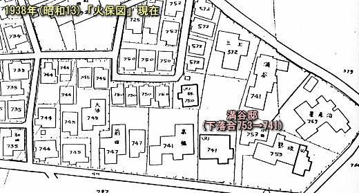 満谷国四郎邸「火保図」1938.jpg