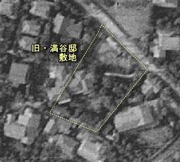 満谷邸跡1947.JPG