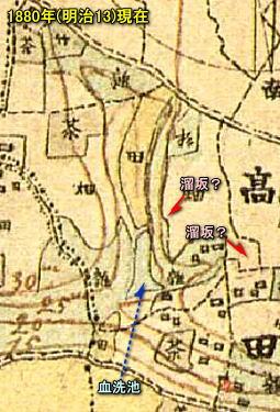 溜坂1880.jpg